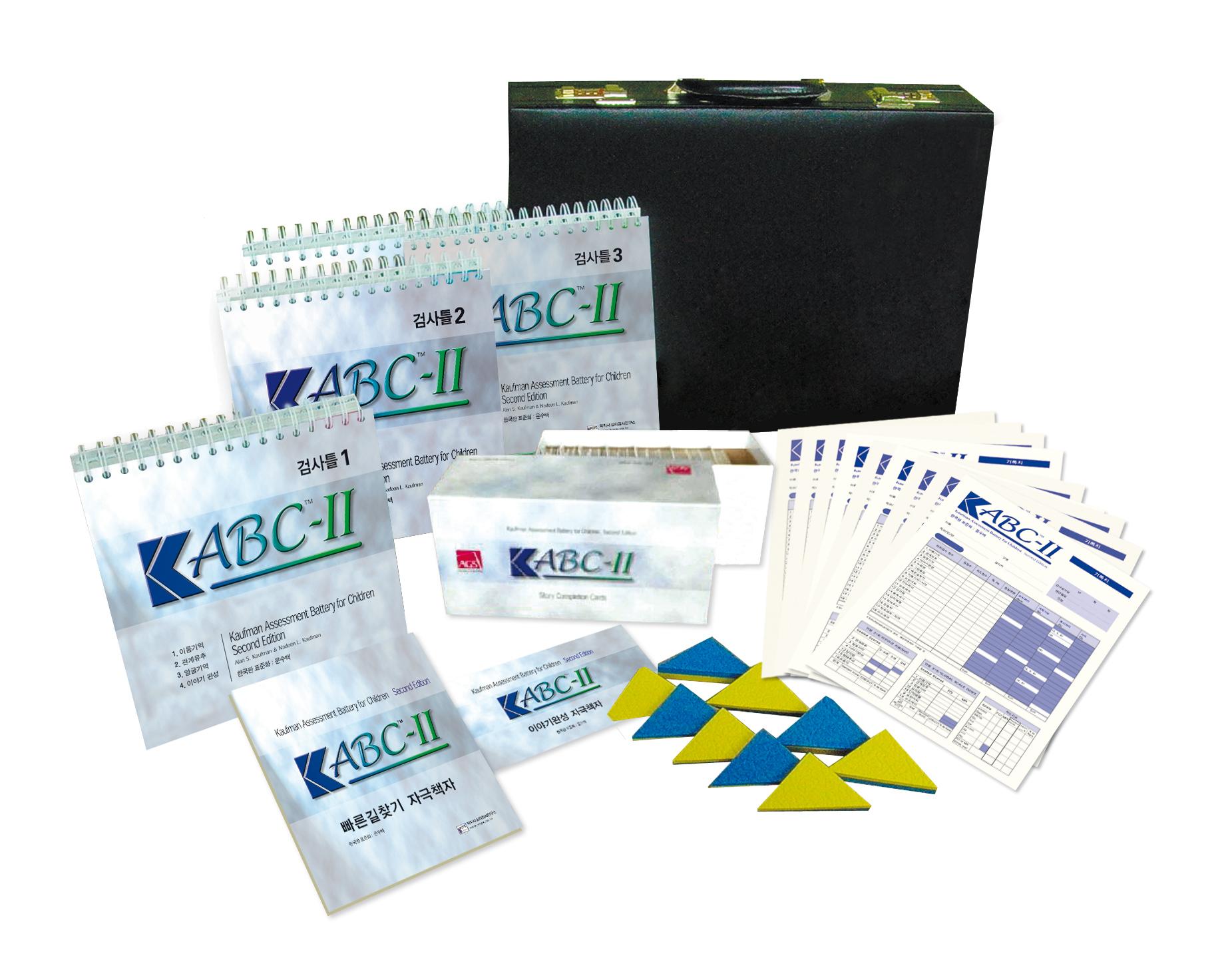 K-ABC-II (카우프만 아동용 지능검사 II)