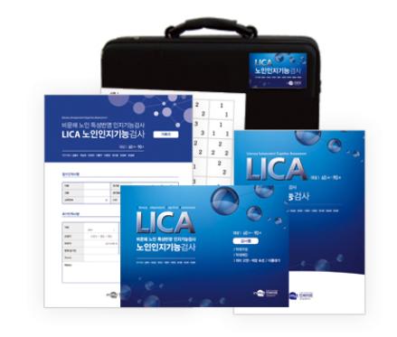 LICA 노인인지기능검사 (비문해노인 특성반영)