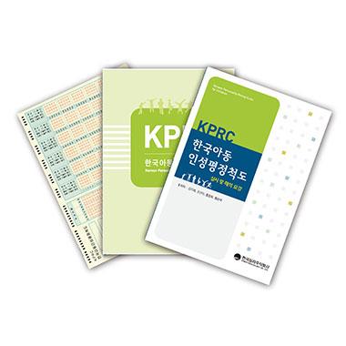 비대면 KPRC (한국아동인성평정척도)
